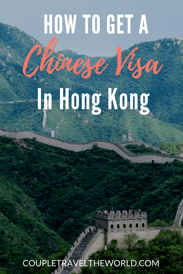 An-image-showing-how-to-get-a-Chinese-Visa-in-Hong-Kong