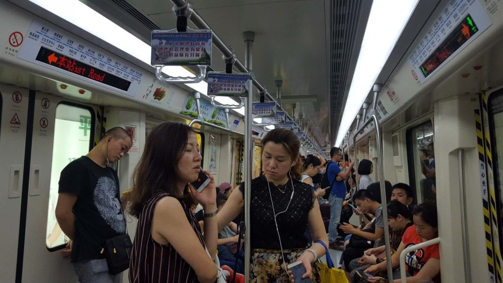 A photo of Changsha Metro on our journey from Guilin to Zhangjiajie