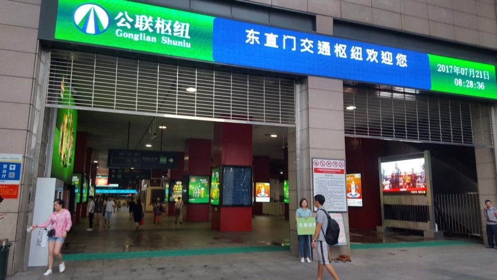 A photo of Guilin Train Station before our journey from Guilin to Zhangjiajie