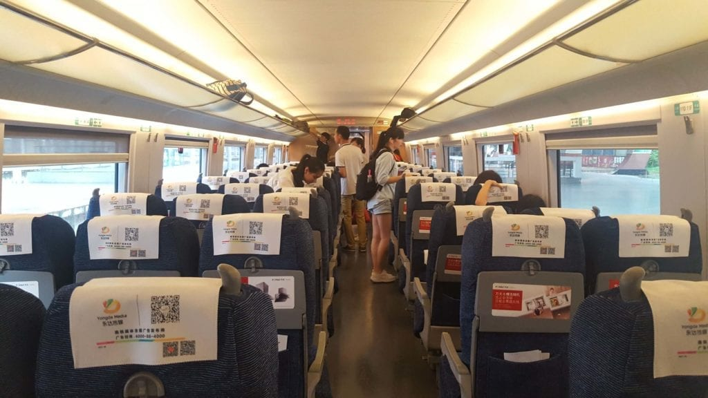 A photo of the interior of a train from Guilin to Zhangjiajie China