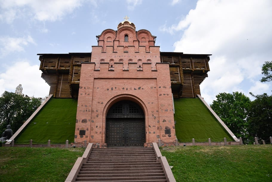 Golden Gate Kiev (Why THIS is the attraction you can't miss!)